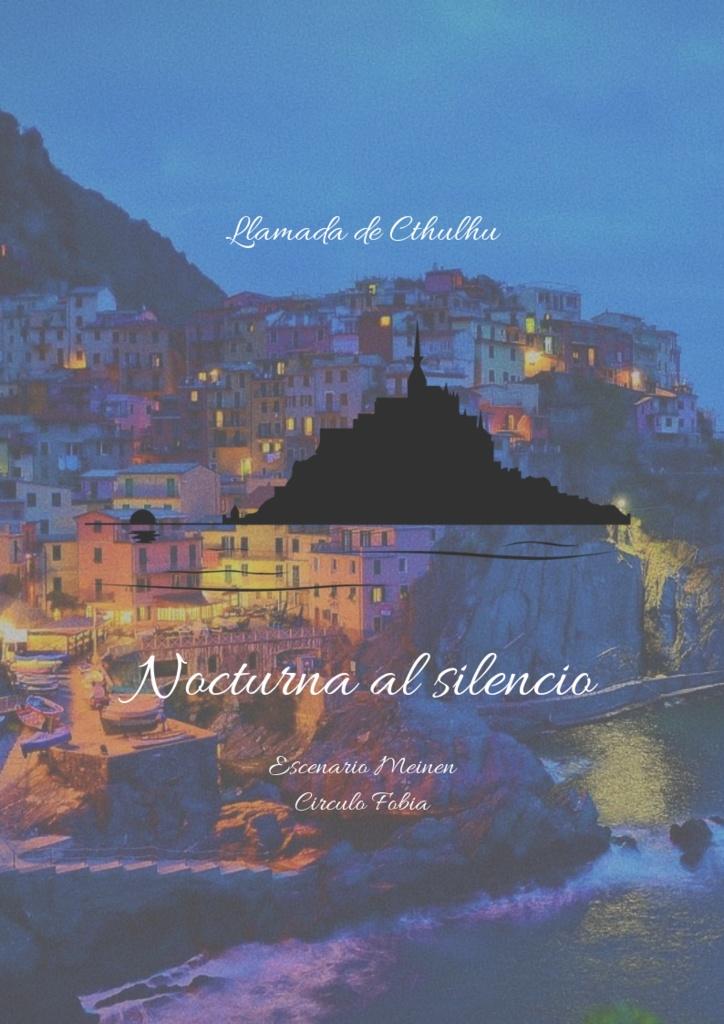 CoCシナリオ「沈黙への夜想曲」