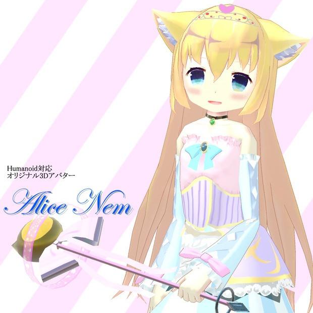 オリジナル3Dモデル「アリスネム」