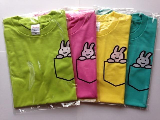 うさぎさんTシャツ