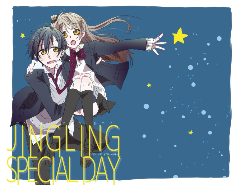 JINGLING SPECIAL DAY
