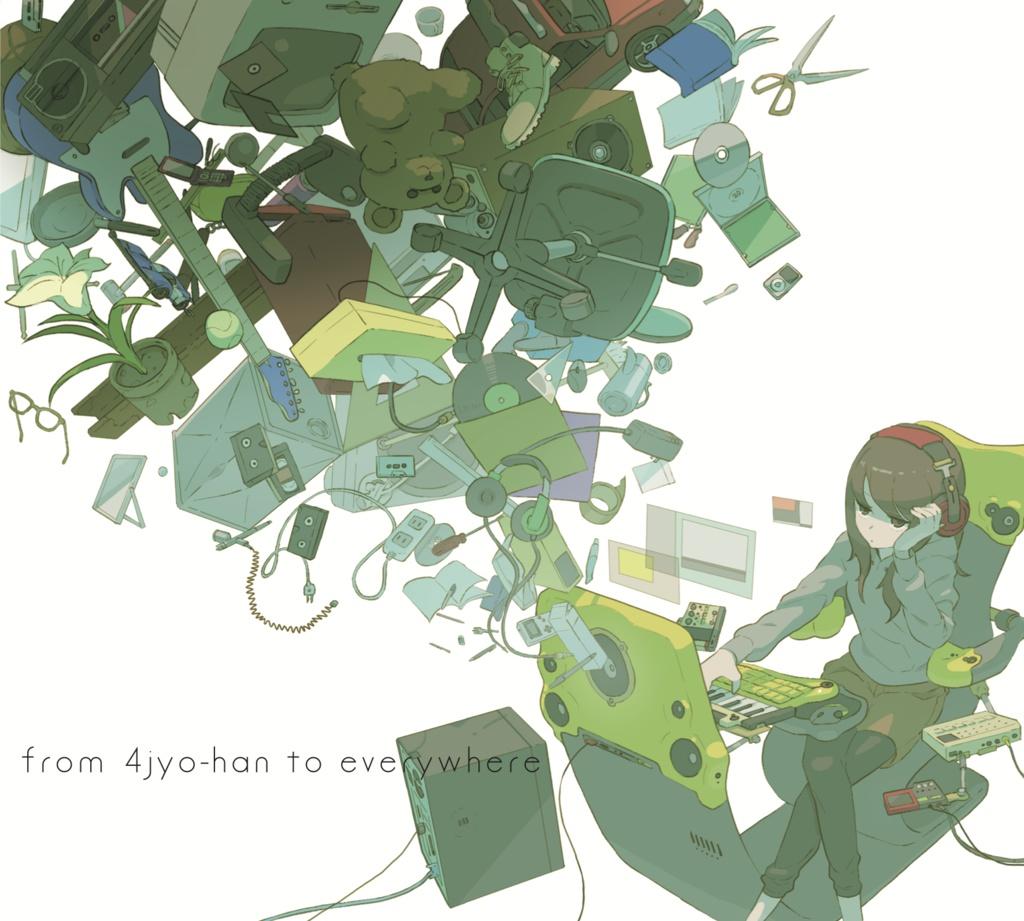 from 4jyo-han to everywhere (again)