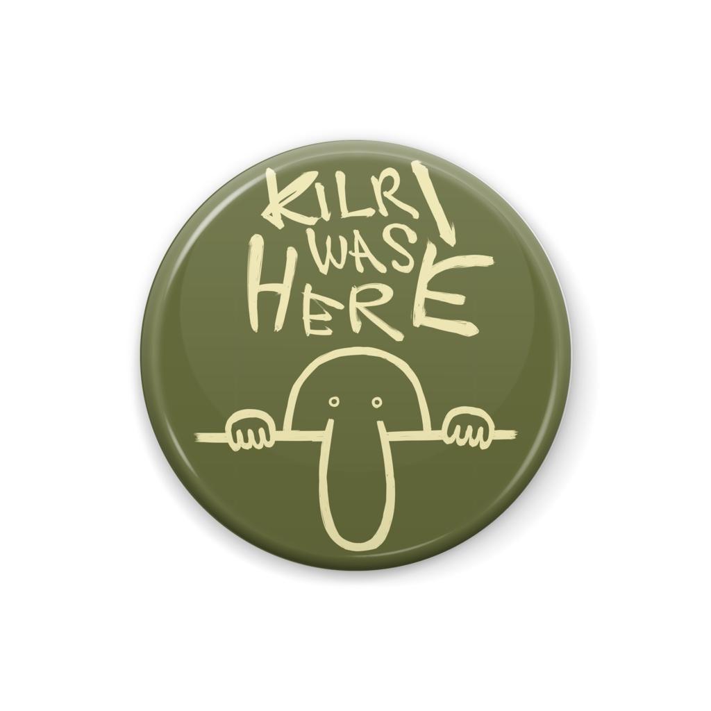 KILRI WAS HERE*s