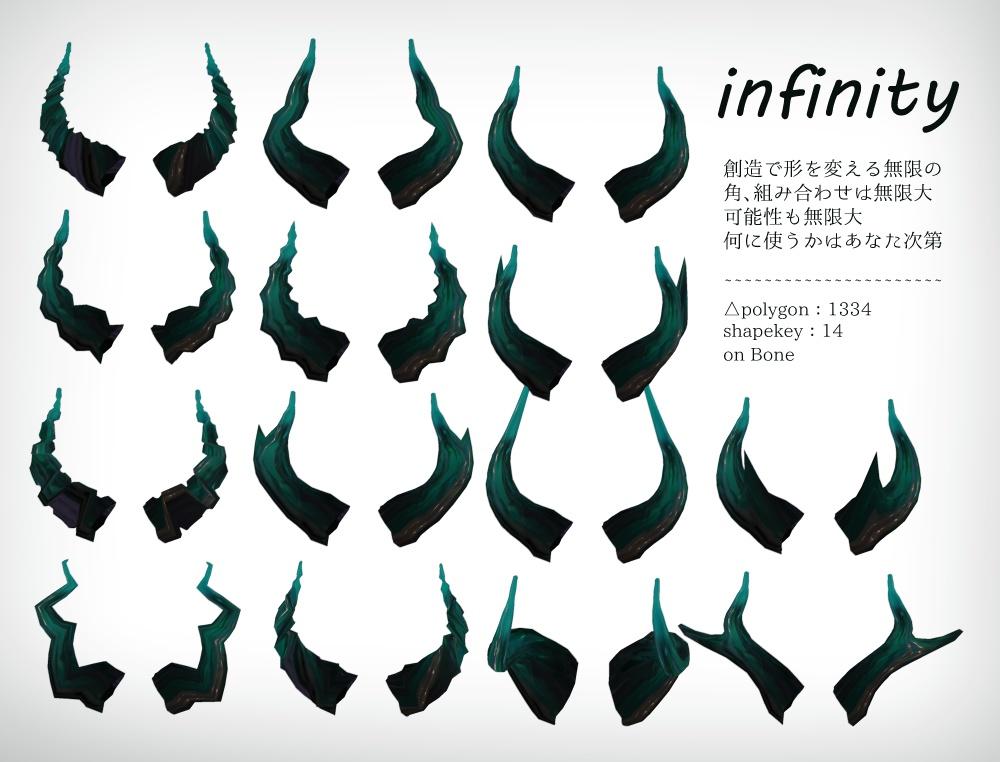 3Dモデル - infinity -
