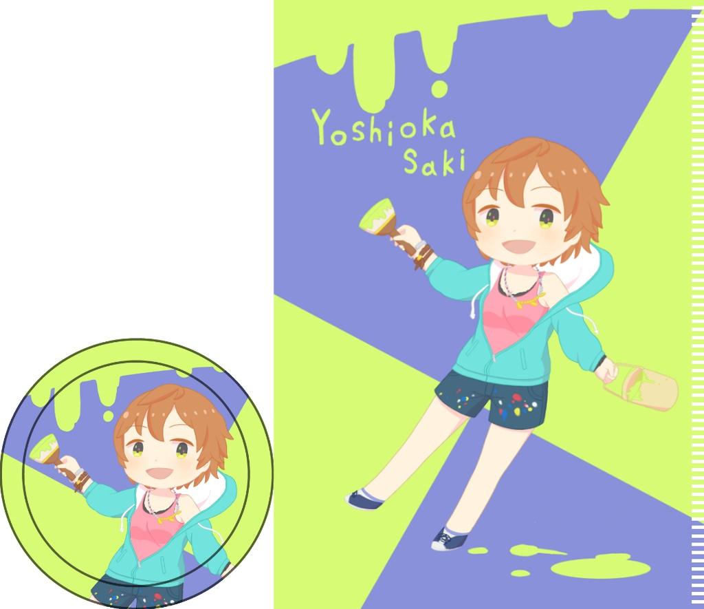 吉岡沙紀スケッチブック&缶バッジセット