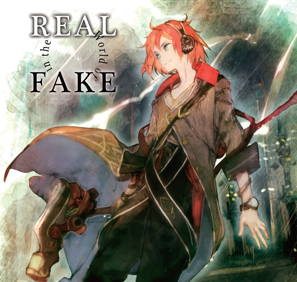 【C92】REAL in the World of FAKE / はまひろ