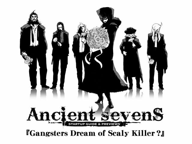 Ancient sevenS お試しDL版