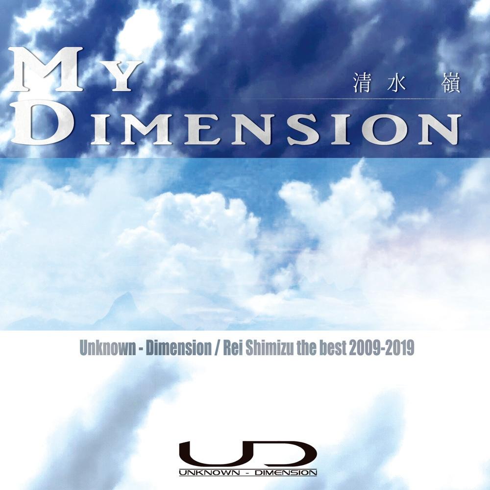 My Dimension