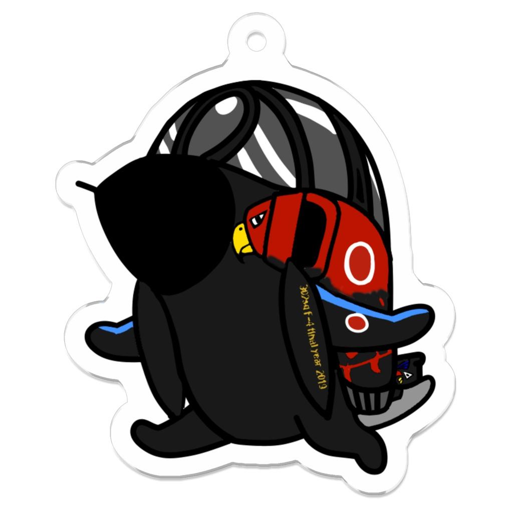 スペマファントムおじいちゃん(黒)キーホルダー