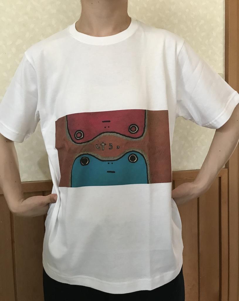 かえるTシャツ(半袖白)Lサイズ