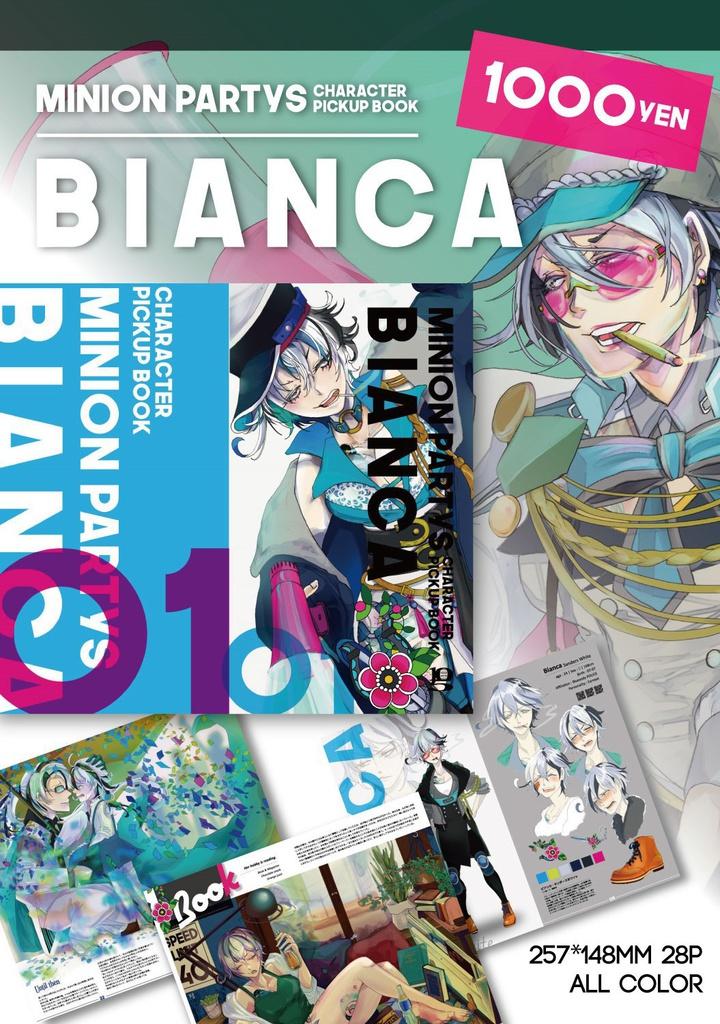 【イラスト集】キャラクターピックアップブック『Bianca』