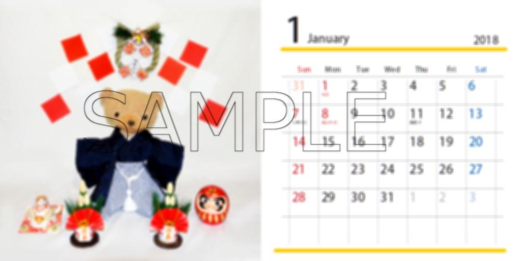 【ぬい撮り】クッキーカレンダー 2018