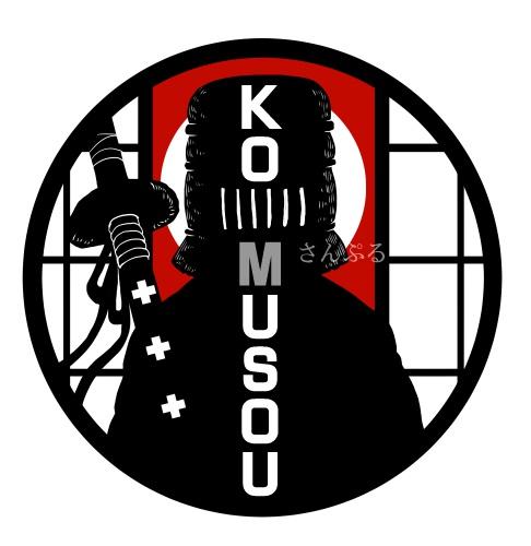 KOMUSOU缶バッジ75mm