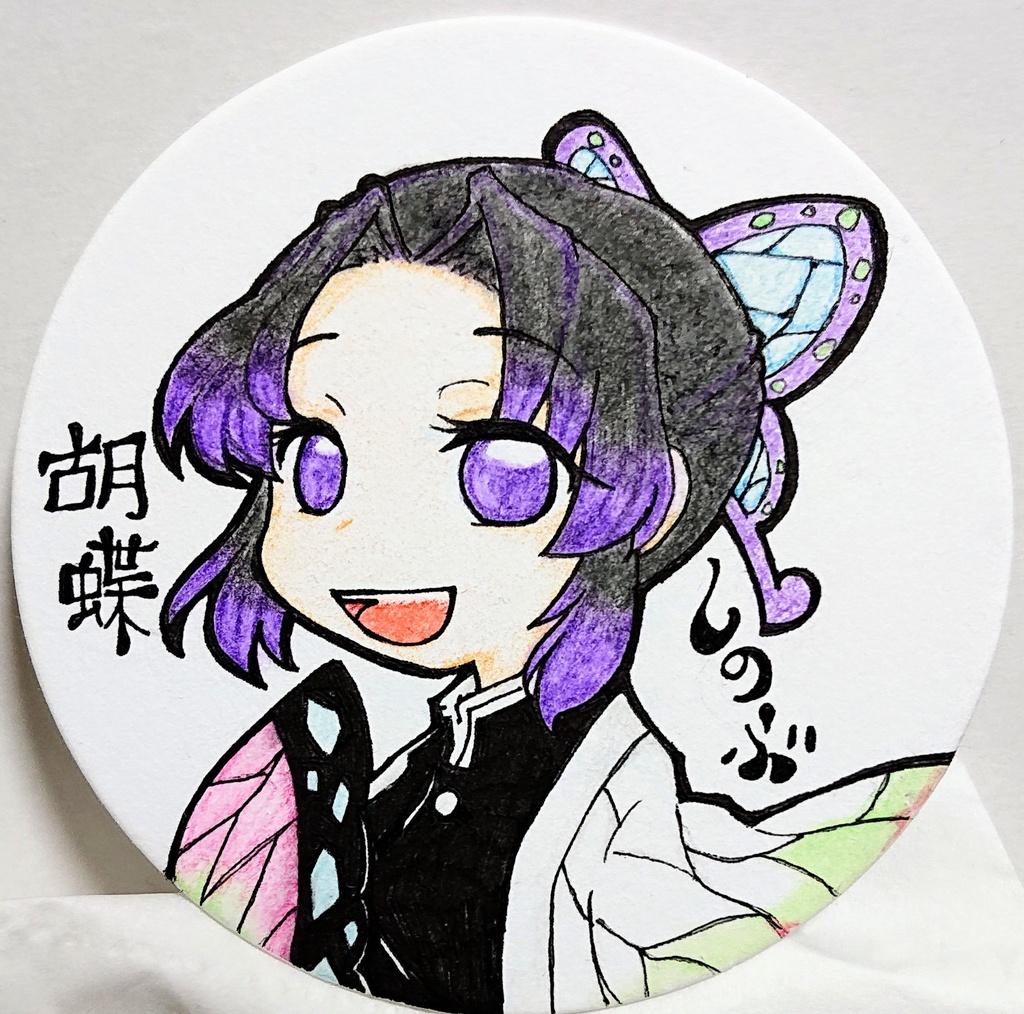 胡蝶しのぶミニキャラ可愛い
