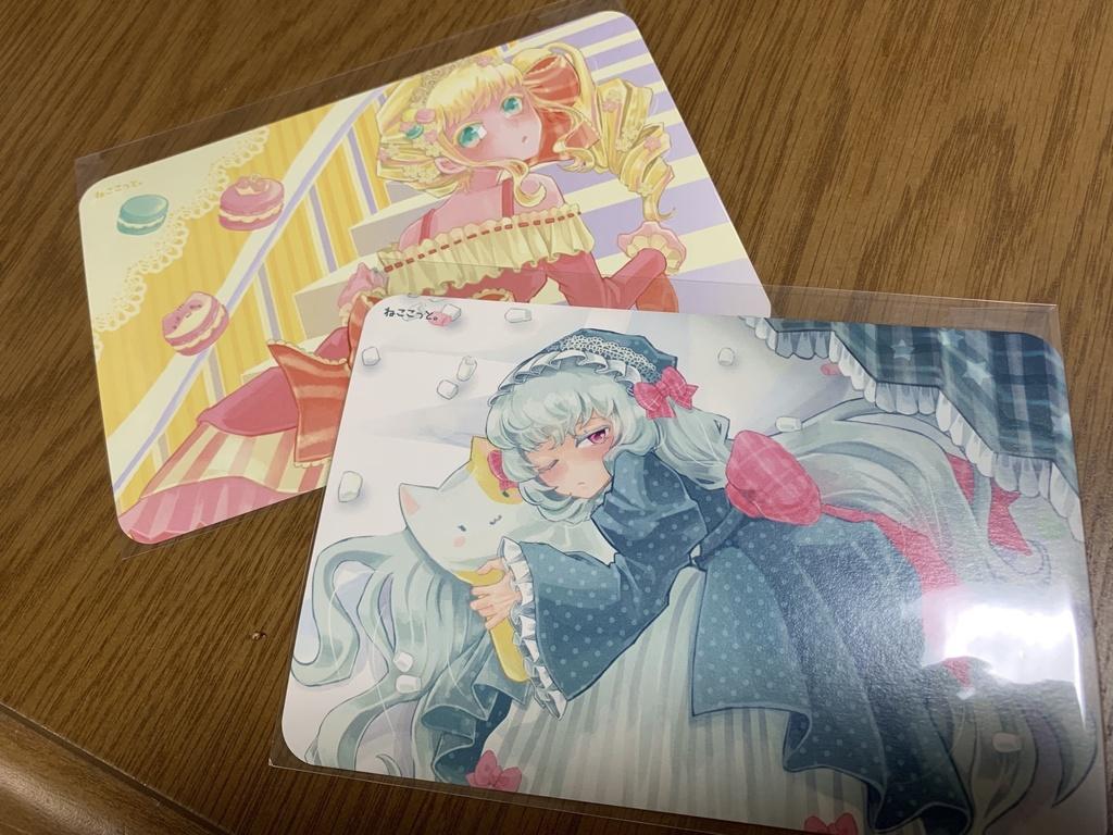 【創作】ポストカード