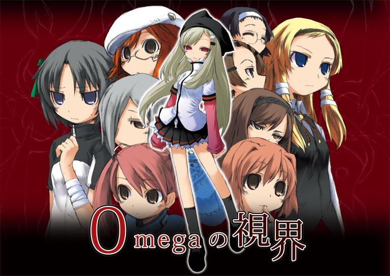 伝奇系ビジュアルノベル『Omegaの視界』(シンプルパッケージ版)