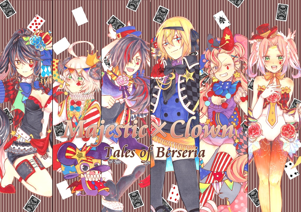 Majestic×Clown A4クリアファイル