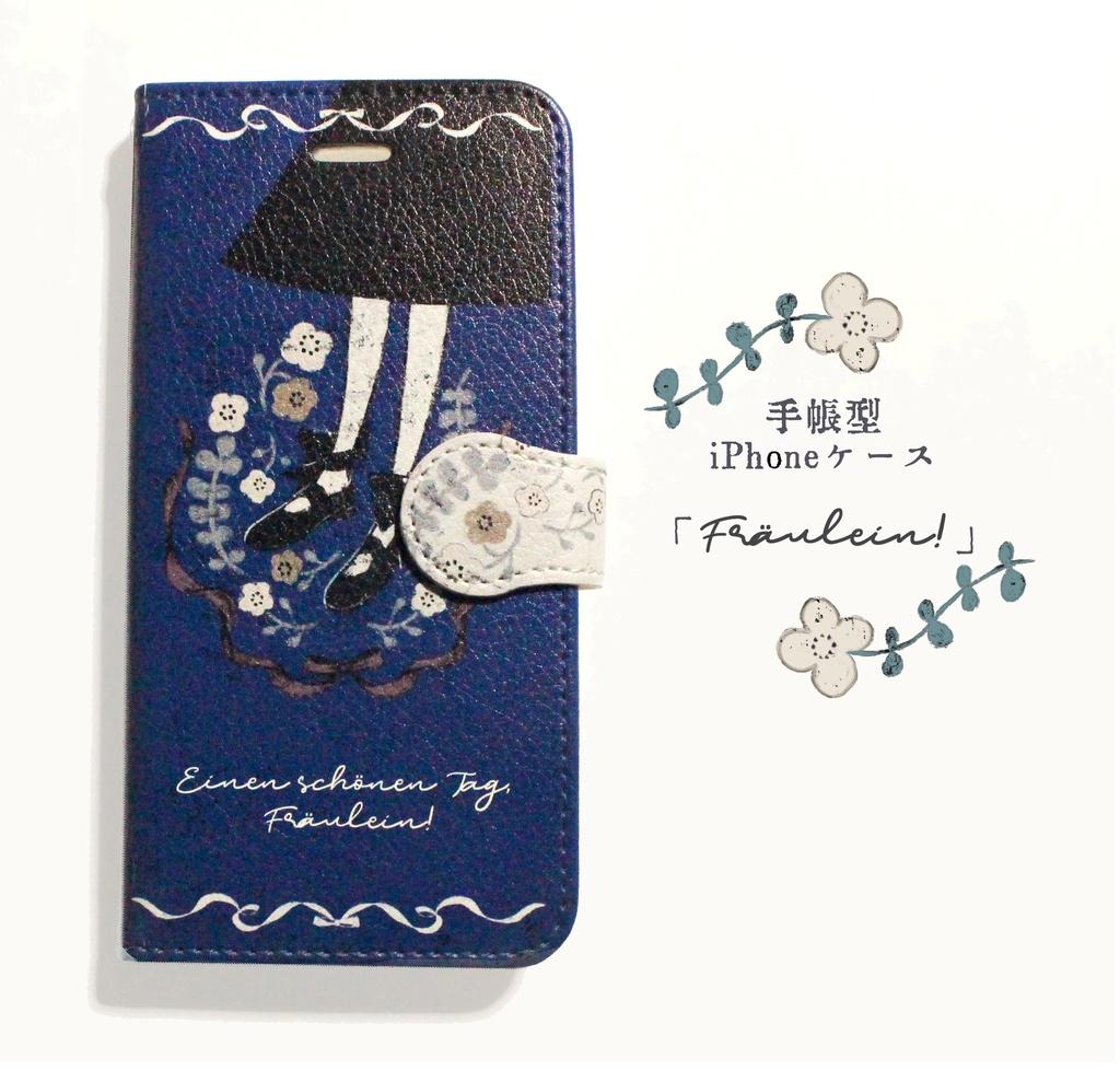 手帳型iPhoneケース「Fräulein!」