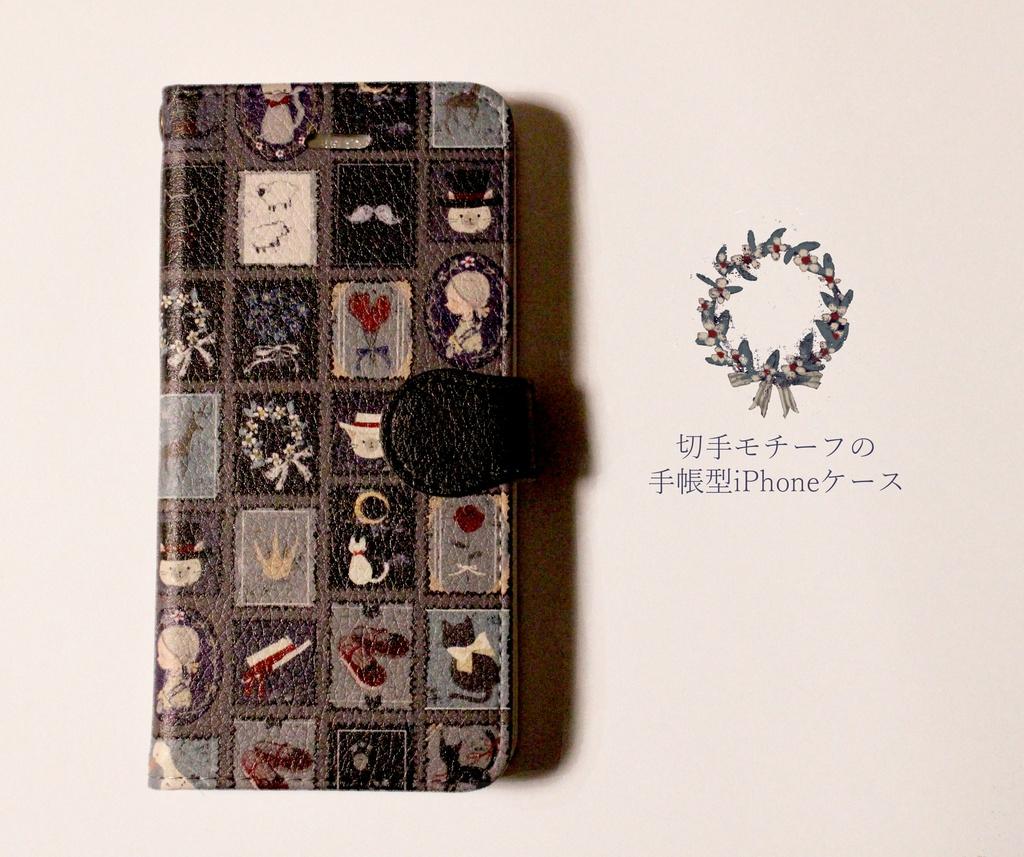 切手モチーフのiPhone用手帳型ケース