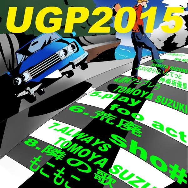 UGP2015
