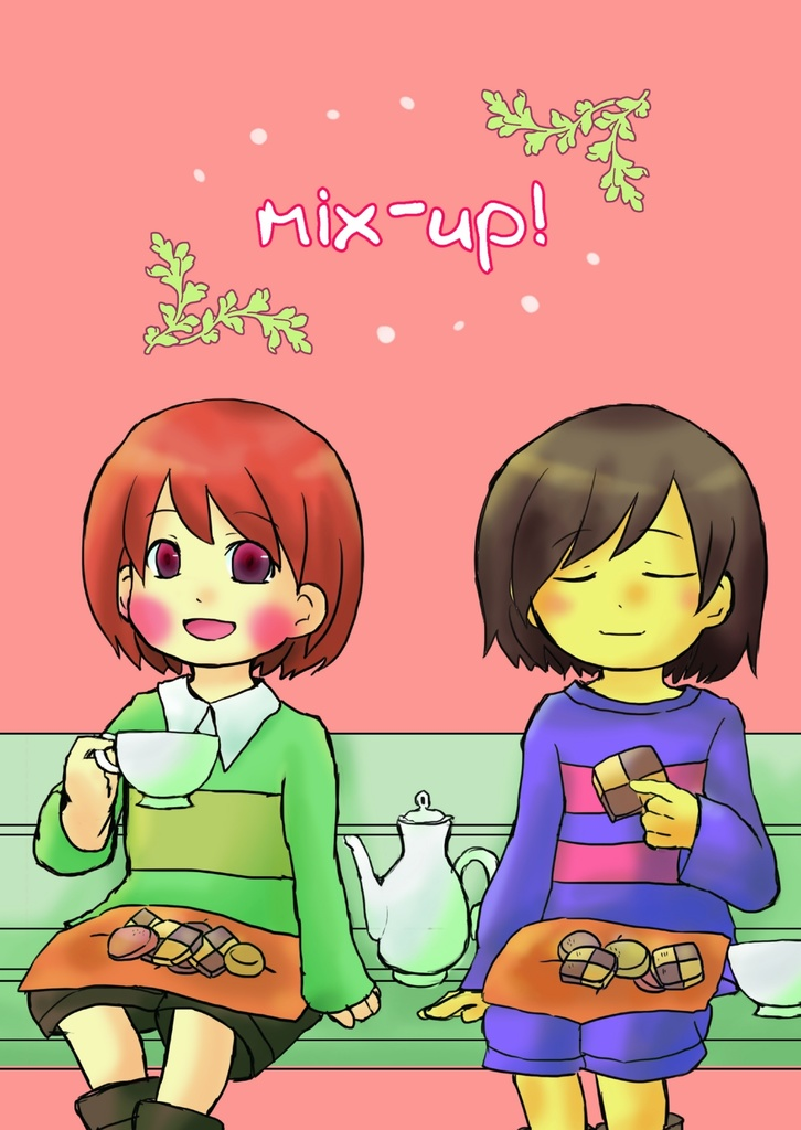 mix-up!