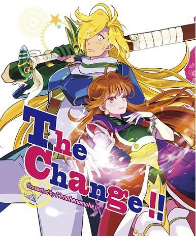 The Change!!(ガウリナ)
