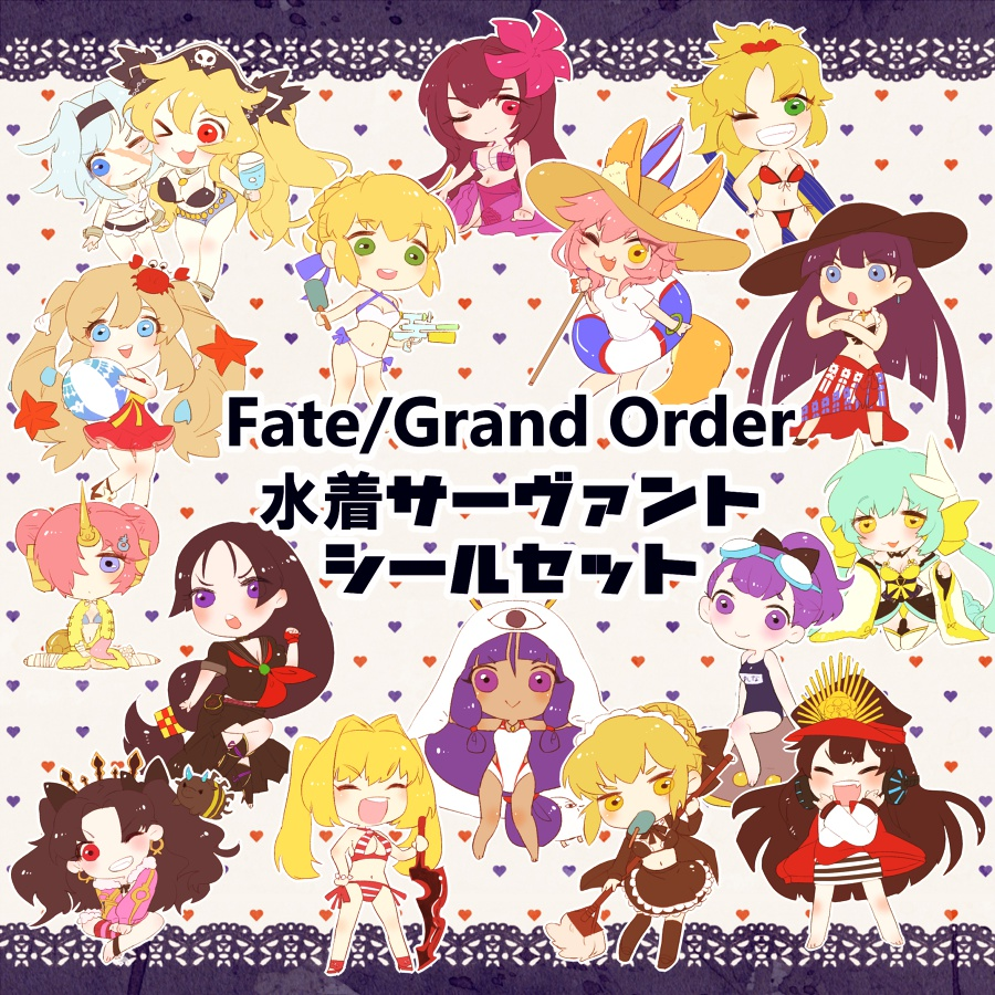 Fate / 水着鯖シールセット【再販予定】