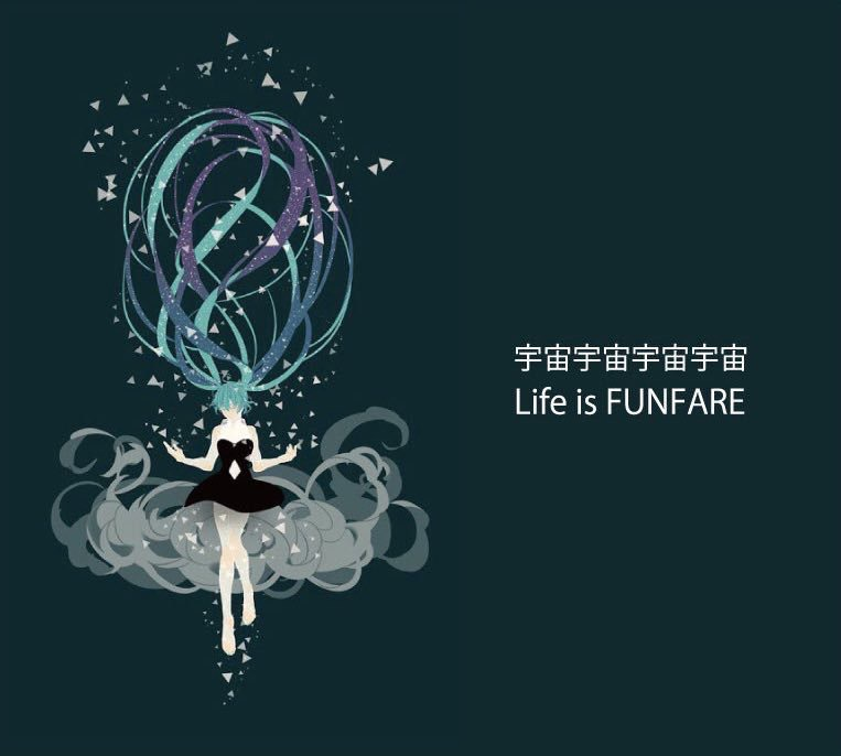 2nd FULL ALBUM「Life is FUNFARE」+ 特典付