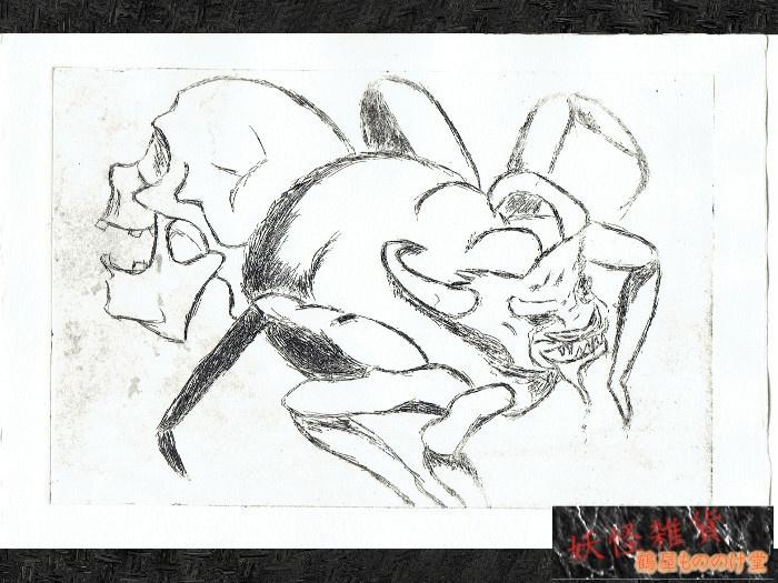 牛鬼版画 額縁なし   ご当地妖怪雑貨屋鶴屋もののけ堂 オリジナル   牛鬼 銅版画