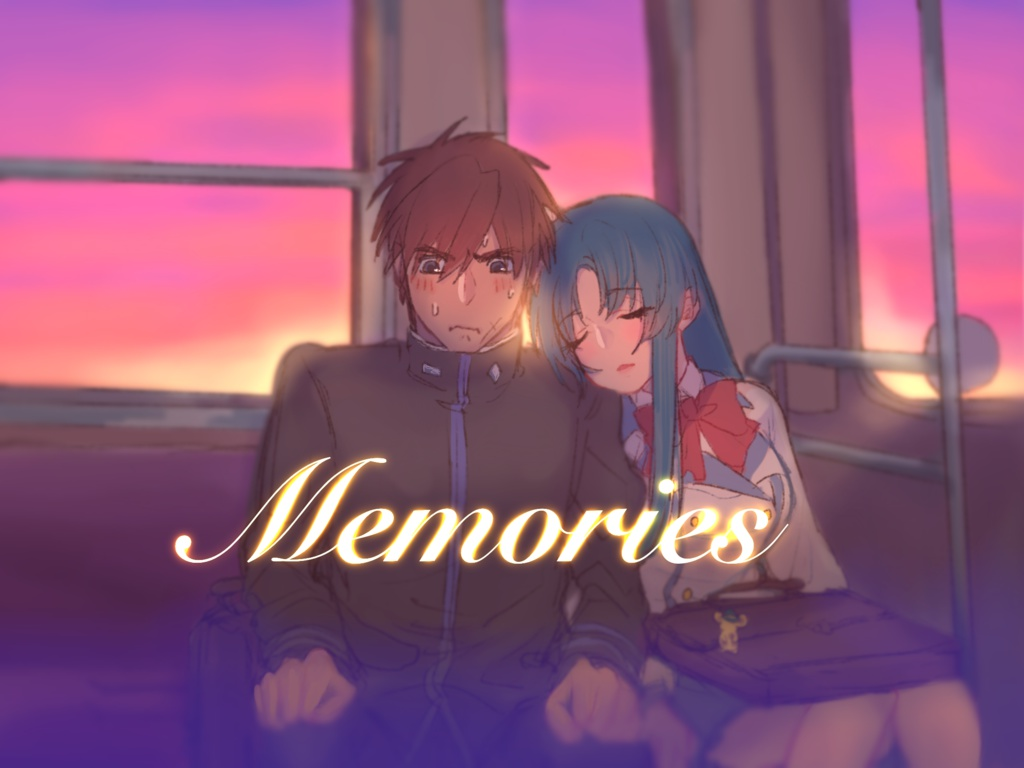 Memories【完売】