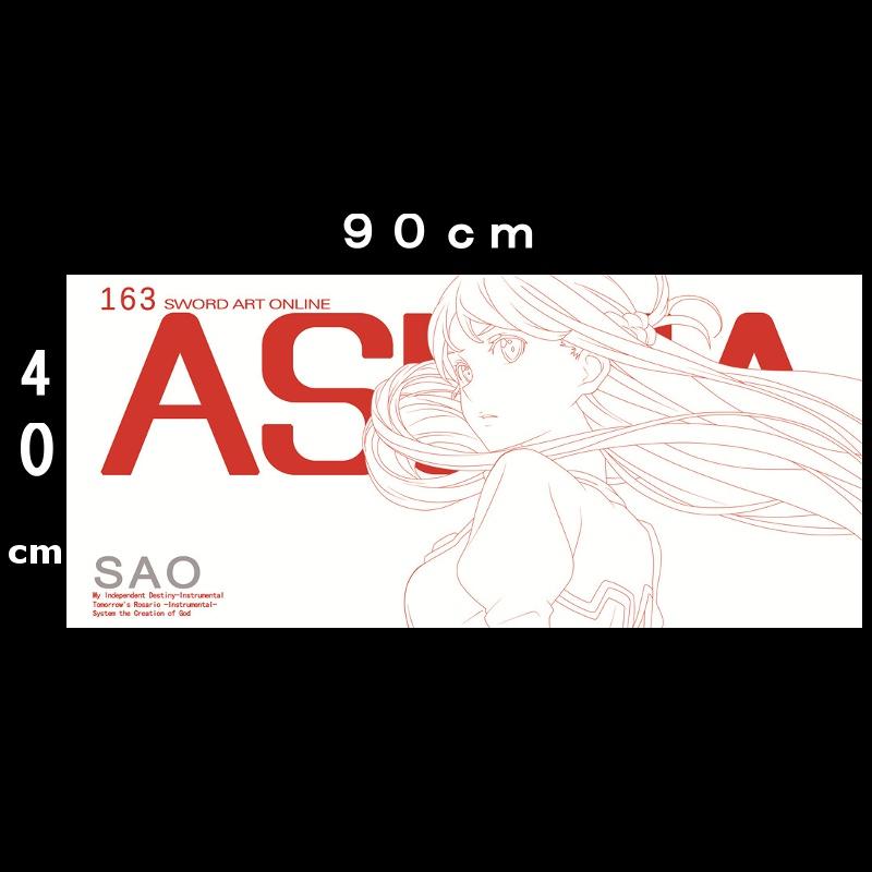 マウスパッド (大きいサイズ)  90×40cm デスクマット アニメ ゲーム ロリ エロ SAO アスナ