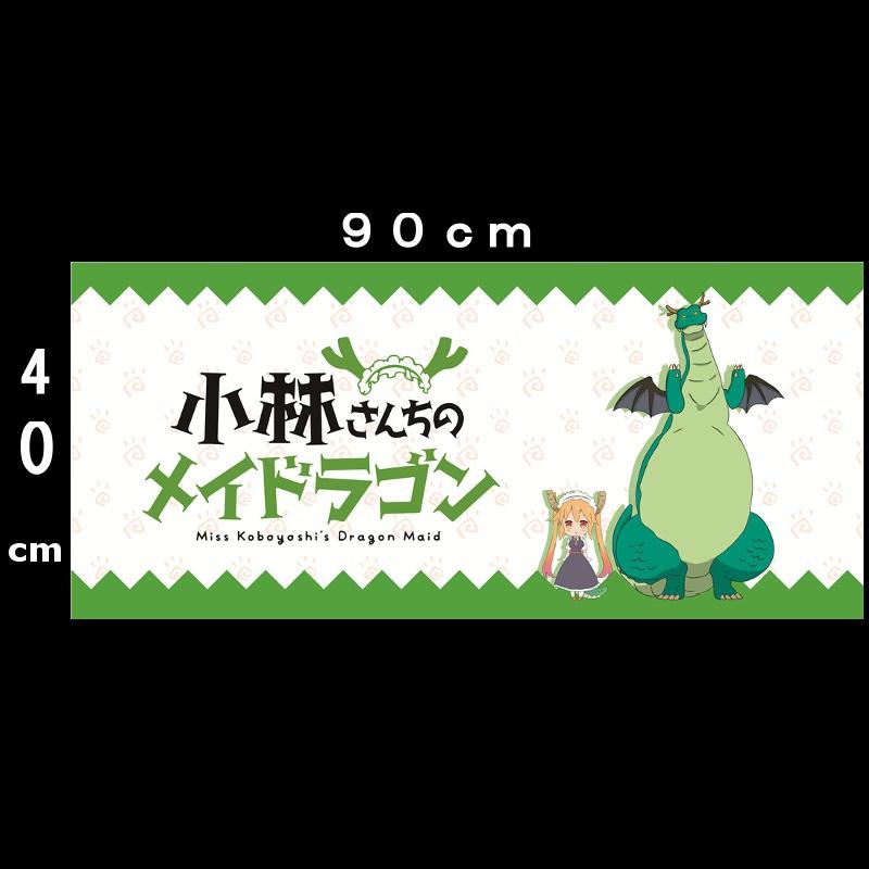マウスパッド (大きいサイズ)  90×40cm デスクマット アニメ ゲーム ロリ エロ 小林さんちのメイドラゴン トール カンナ
