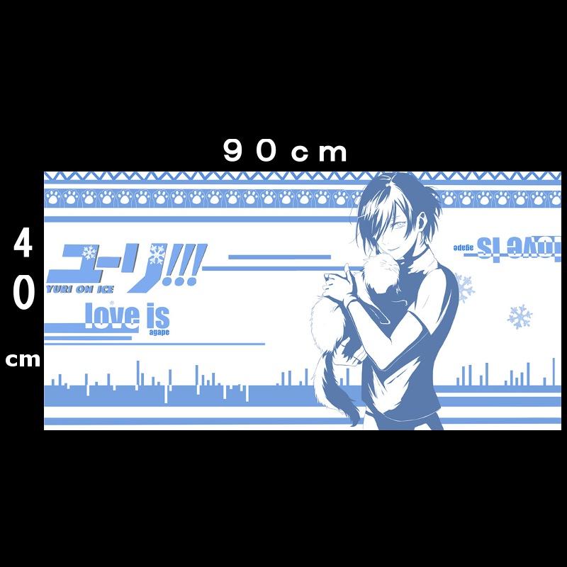 マウスパッド (大きいサイズ)  90×40cm デスクマット アニメ ゲーム ロリ エロ ユーリ プリセツキー