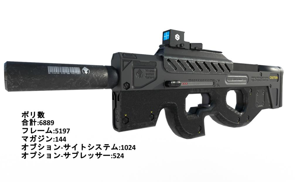 MCF Sci-Fi SMG P48 G3