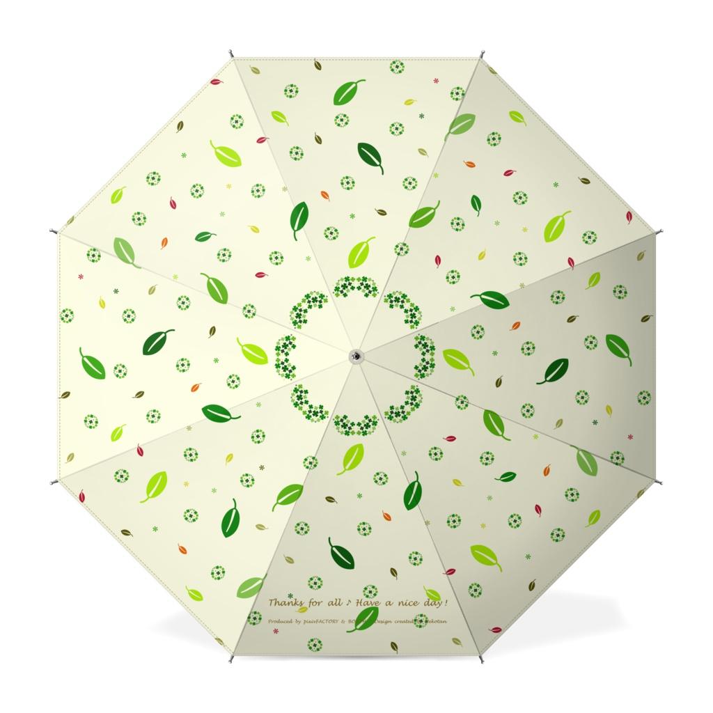 カラーセラピー 色彩療法 ホリスティック 光 音 周波数 ほっこり 癒し系 夢の森 ピクニック picnic Umbrella かさ 傘