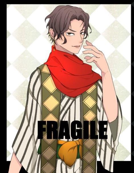 【完売】【イラスト集】FRAGILE