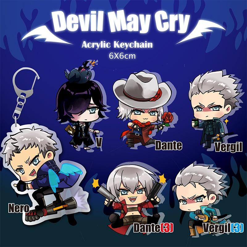 Devil May Cryシリーズアクリルキーホルダー