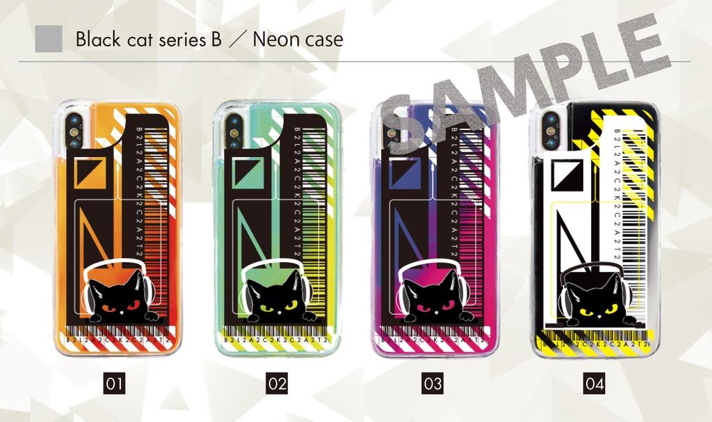 【ネオンサンドケース】黒猫シリーズ(DesignB)