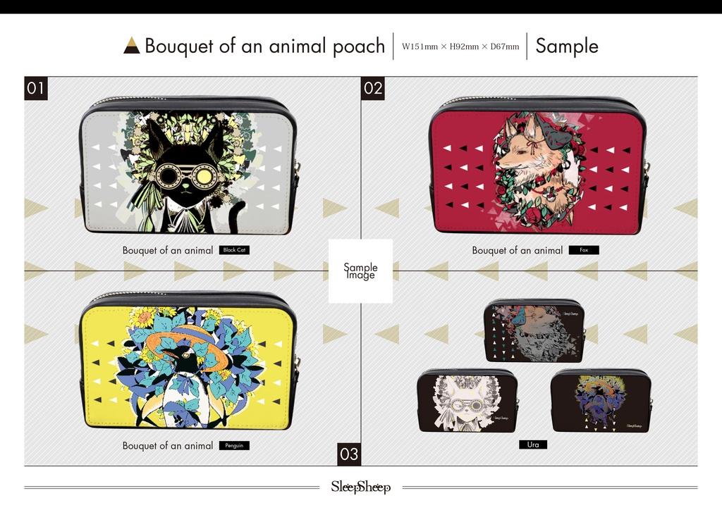 【ポーチ】動物の花束シリーズ/受注生産