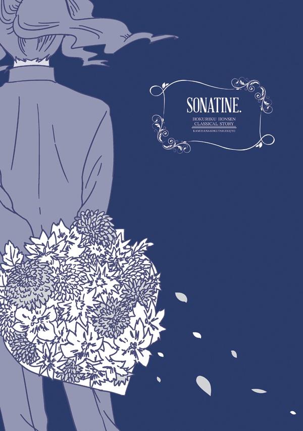 sonatine.