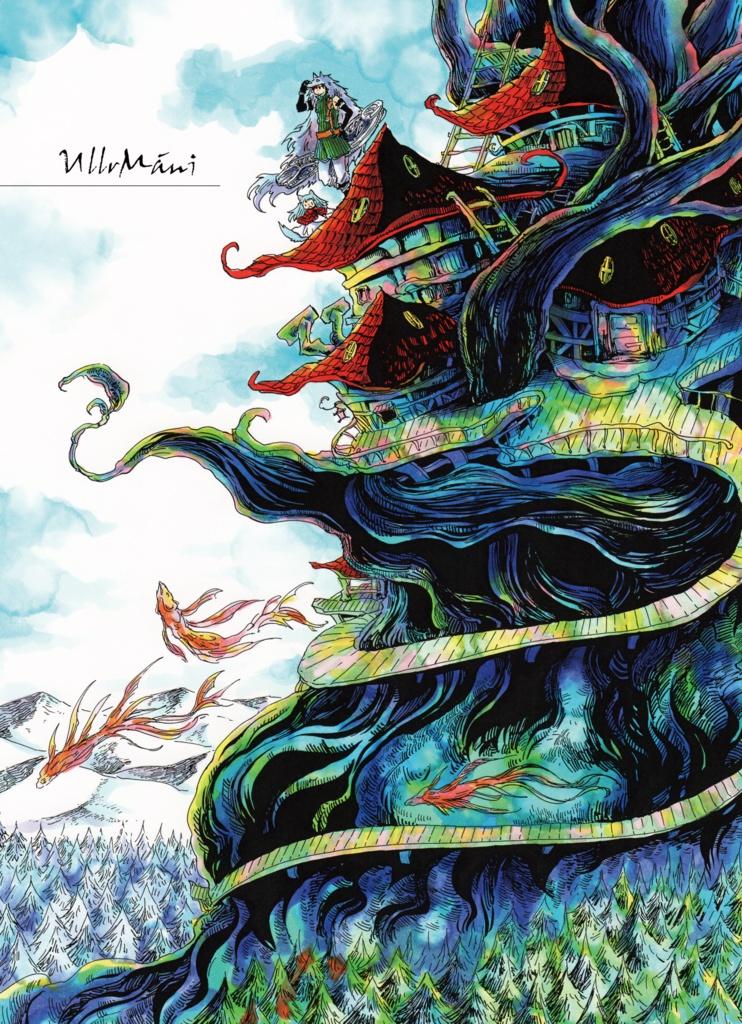ウルマニ(赤ずきんの狼弟子イラスト本)