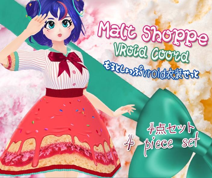 Malt Shop Kawaii VRoid Coord