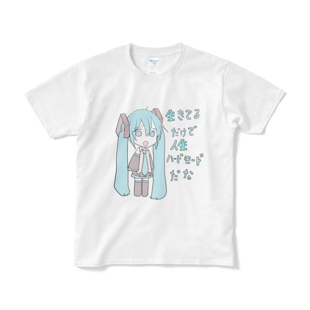 人生ハードモードTシャツ