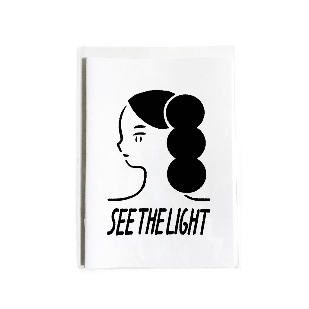 SEE THE LIGHT ZINE