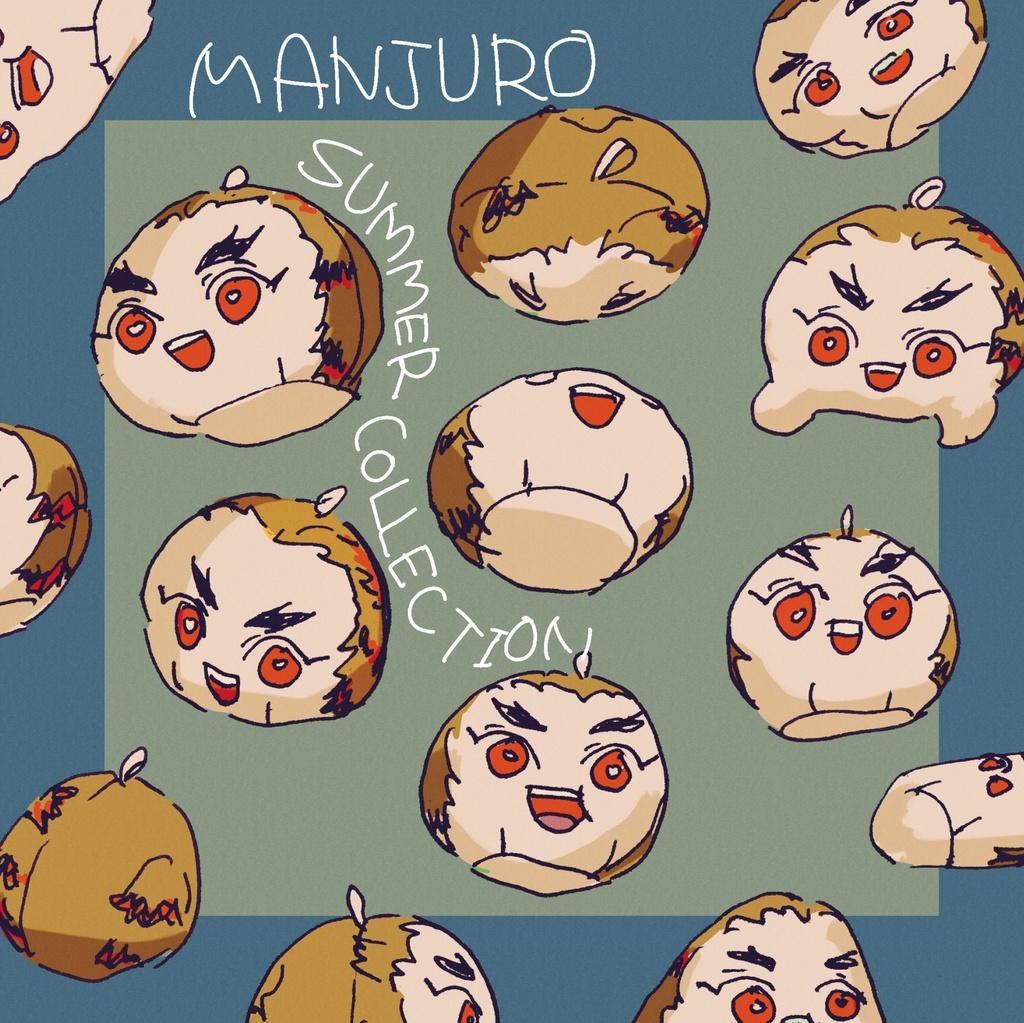 MANJURO SUMMER COLLECTION