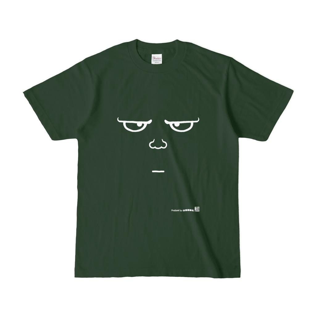 ドワ男Tシャツ(ダークグリーン)