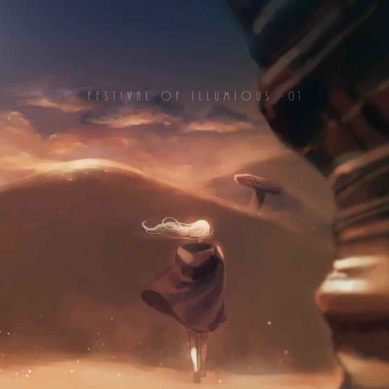 イルミオスの祝祭(CD)