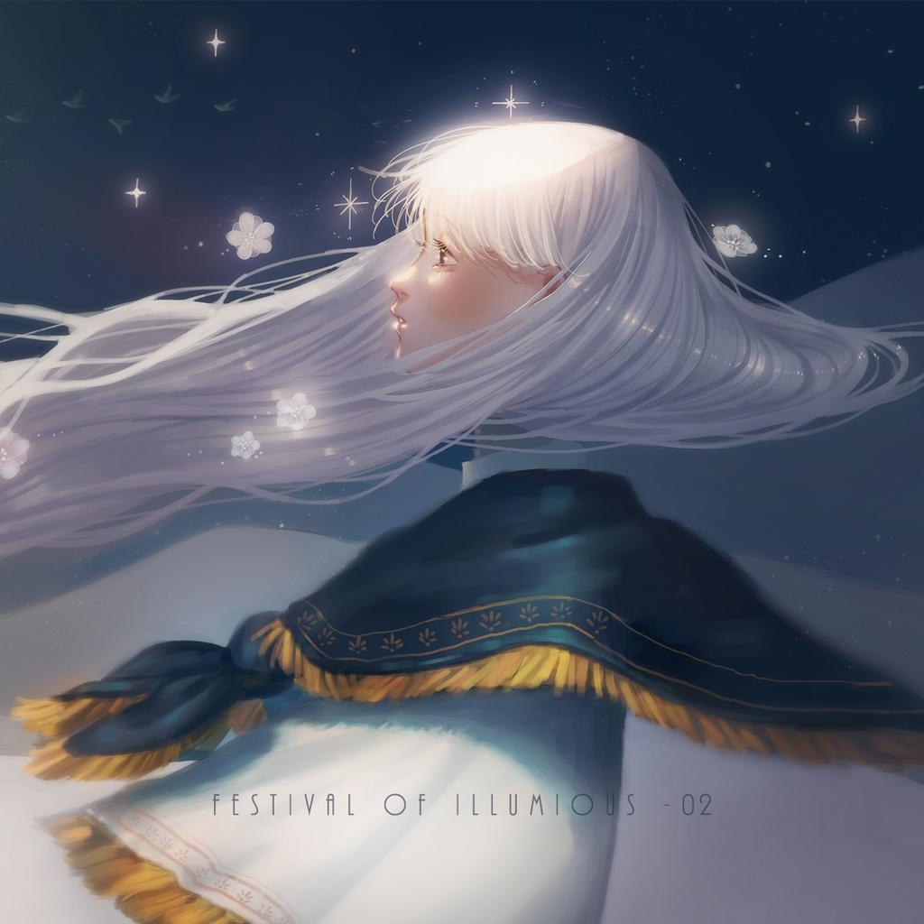 イルミオスの祝祭-02(CD)