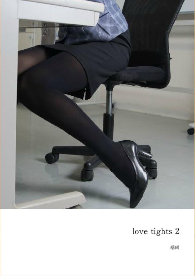 【写真集】タイツフェチ「We LOVE tights!2」
