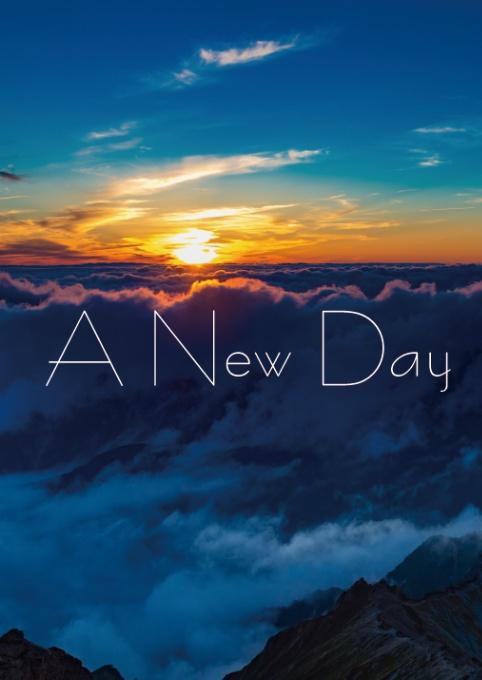 【ヴェグラ】A New Day