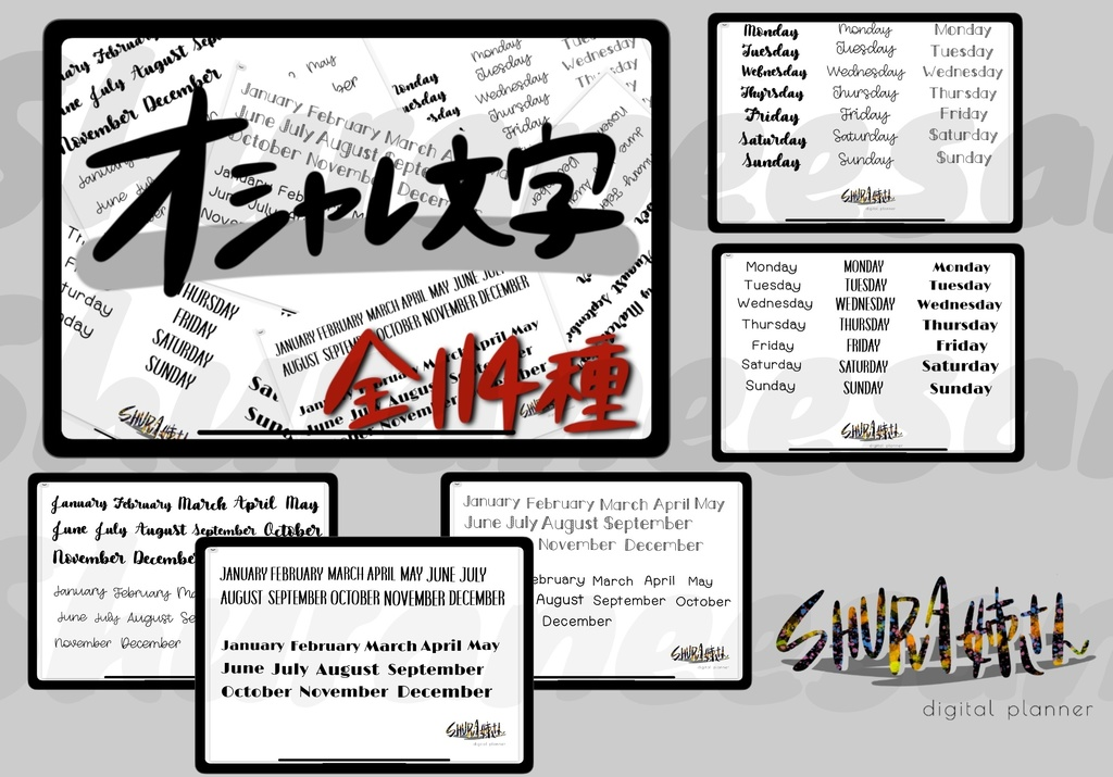 文字 お洒落 日本語フリーフォント35選!無料でダウンロードできるおしゃれなフォント